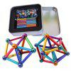 Magnet Buck Ball Multi-color Bar Intelligent Stress Reliever Kit - MULTI