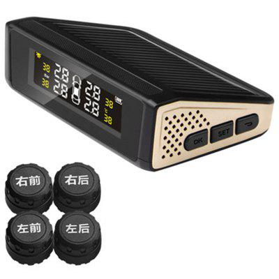 BX - 09 Solar Tire Pressure Monitoring System with External Sensor