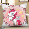 Digital Print Unicorn Square Pillowcase - MULTI
