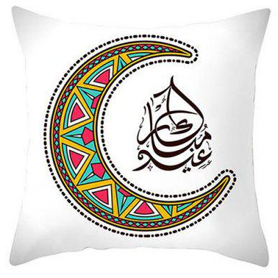 Ramadan Festival Chemical Fiber Pillowcase