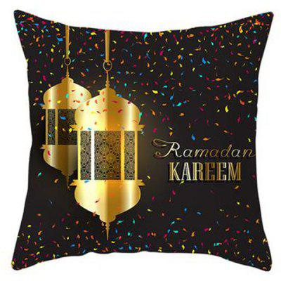 Ramadan Festival Household Lumbar Pillowcase