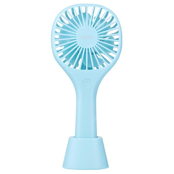 Joyroom Portable Hand-held Chargeable Fan Sale, Price & Reviews | Gearbest