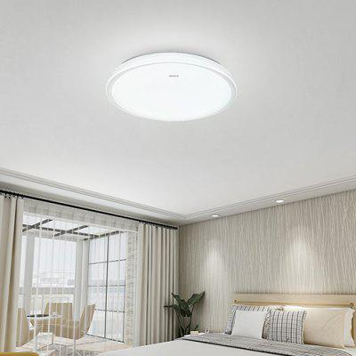 OPPLE Round Ceiling Light from Xiaomi youpin