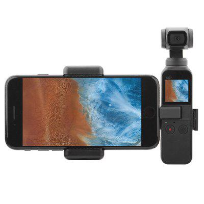 Gimbal Mobile Phone Clip for DJI OSMO Pocket