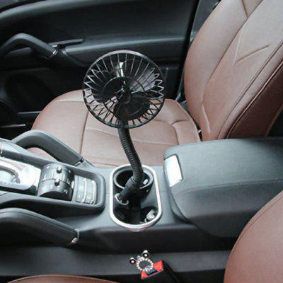 12V Auto Electric Fan