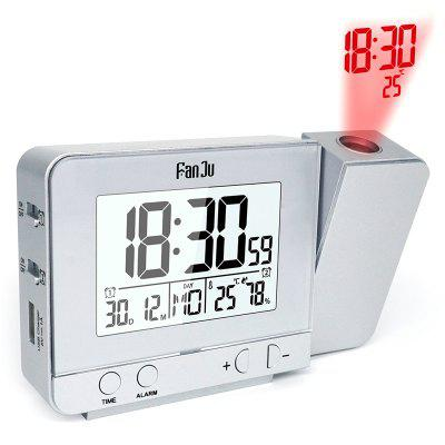 FJ3531 Indoor Multifunctional Projection Clock with USB Charging Port