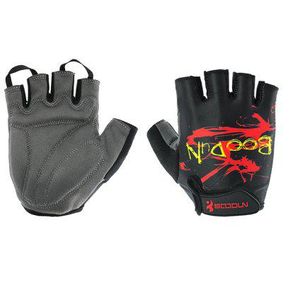 BOODUN Breathable Non-slip Riding Half-finger Gloves