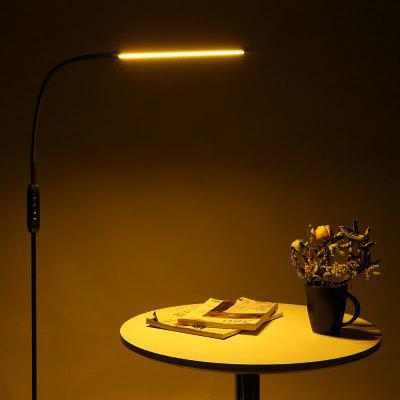 8113 110 - 240V Remote Control Stepless Dimming LED Floor Lamp