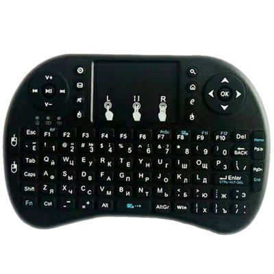 V8N Air Mouse Full Size Keypad Russian Version
