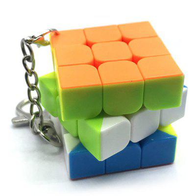 Third-order Magic Cube Key Chain