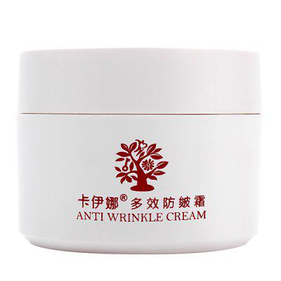 Qiayina Multiple Effects Crème Anti-Rides 50g