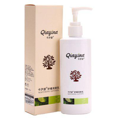 Qiayina Lenitiva Body Lotion 180ml