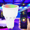 FCMILA FC - 7W WiFi Dimming Colorful GU10 Smart Bulb - WHITE