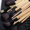 Makeup Brushes Set Make Up Tools 24pcs - VANILLA