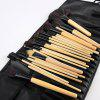 Makeup Brushes Set Make Up Tools 24pcs with PU Bag - VANILLA