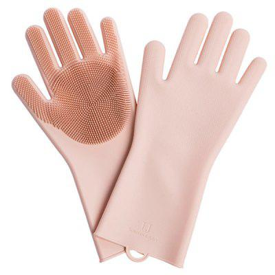 Jordan Judy Dishwashing Household Glove from xiaomi youpin