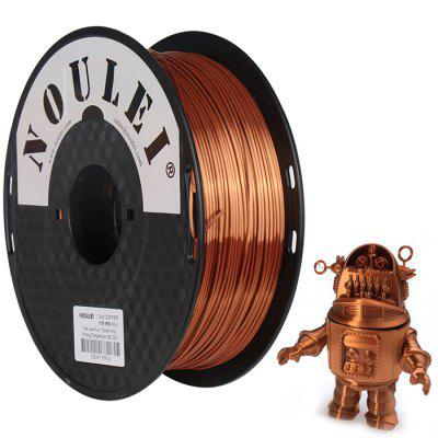 3D Printer PLA Filament Silk 1.75mm 1kg Spool Dimensional Accuracy +/- 0.02mm
