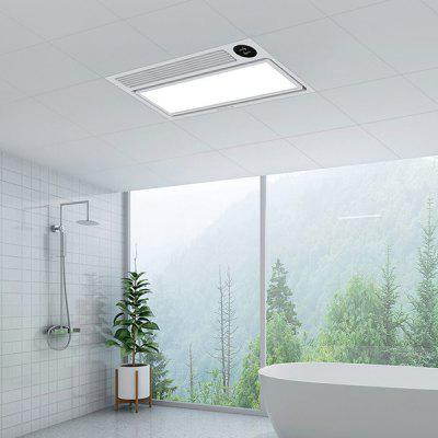 Yeelight YLYB01YL Smart 8 in 1 Ceiling Bathroom Heater with Adjustable Light ( Xiaomi Ecosystem Product )
