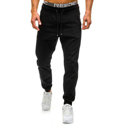 Men's Casual Elastic Pants