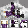 ATOMUS WSTZ001106 Purple Tattoo Machine Practice Component - PURPLE