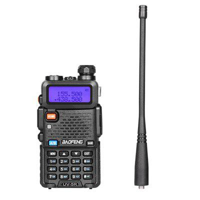 UV - 5R Two-Way Intercom