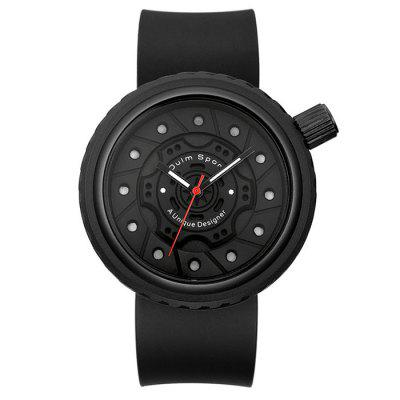 Oulm Men's Fashion Watch with Silicone Wristband