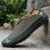 Men's Summer Large Size Breathable Mesh Shoes - ARMY GREEN