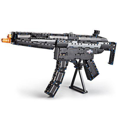CaDA C81006W Submachine Gun Model Building Blocks Set