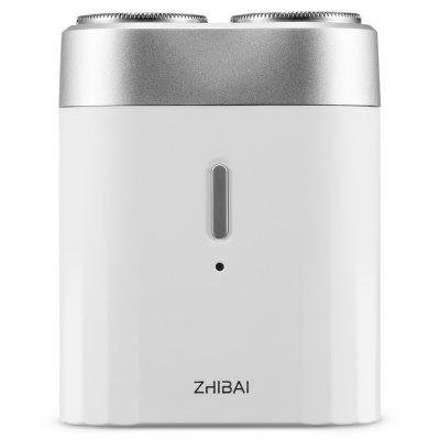 SL201 Rechargeable Shaver from Xiaomi youpin