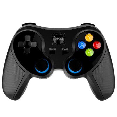 IPEGA PG - 9157 Bluetooth Gamepad with Phone Holder