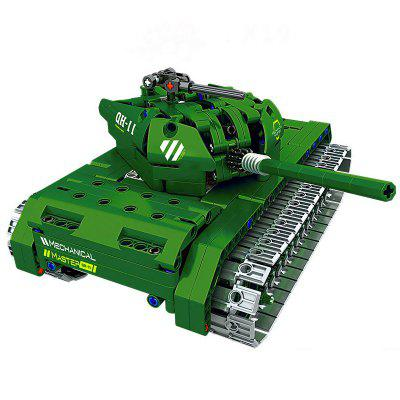 QH - 8011 2.4G Remote Control Tank Military Model Toy