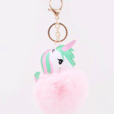 Cute PU Leather Single-Sided Hair Ball Key Chain Pendant
