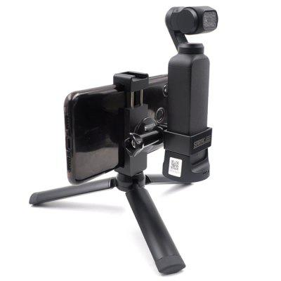 STARTRC Phone Tripod Extension Accessories Kit for DJI OSMO Pocket