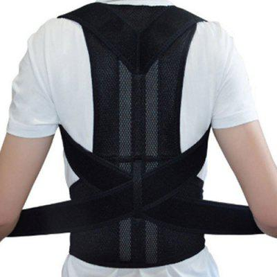Adjustable Body Shaping Anti-Humpback Correction Belt