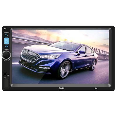 7 inch Android 8.1 System Navigation Car MP5