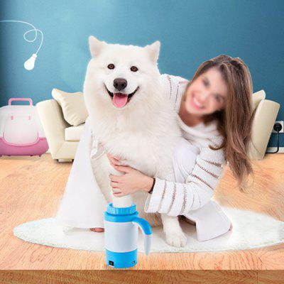 Pet Electric Automatic Foot Washing Machine