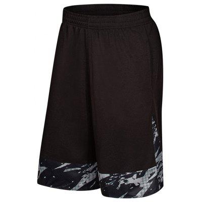 Men's Running Fitness Quick-drying Sports Casual Shorts