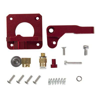 Creality Metal Extrusion Kit for 3D Printer