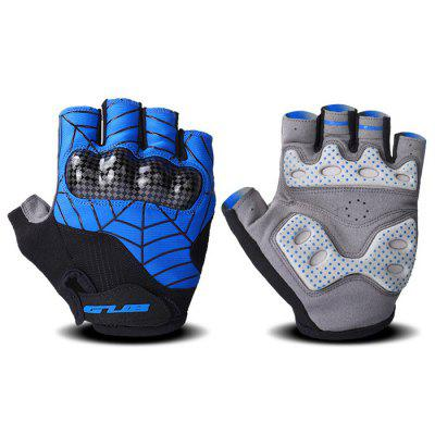 GUB S038 Men and Women Off-road Summer Anti-collision Non-slip Motorcycle Racing Gloves