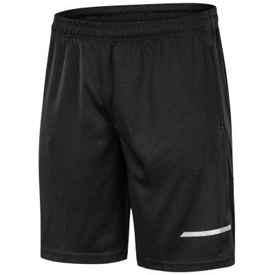 Men's Sports Shorts Quick-drying Loose Fit