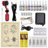 WSTZ002402 Red Shell Machine Tattoo Practice Color Set US Regulations - RED