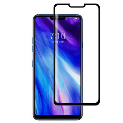 QULLOO 2.5D 9H Fully Tempered Glass Protective Film for LG G7 ThinQ 1PC