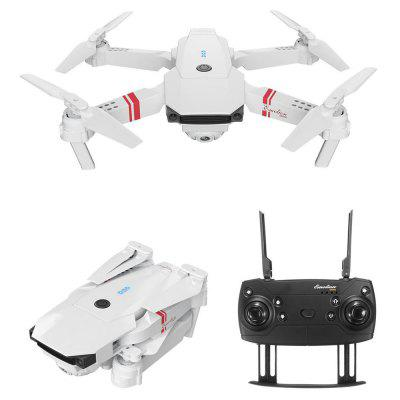 DJ - 1 2.4G Folding RC Drone RTR