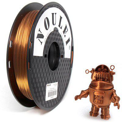 1,75 mm 3D Print PLA Silky Feel Rich Lustre Shiny Consumable
