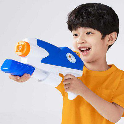 Beiwa Pull-type Water Gun Kinderen Toy
