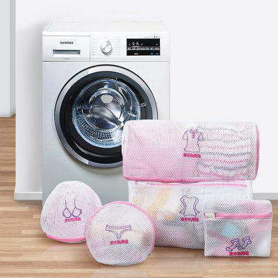 BUBM XYD - S5 Household Laundry Storage Bag 5pcs