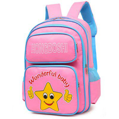 HONGBOSHI 606 Oxford Cloth Waterproof Backpack Schoolbag