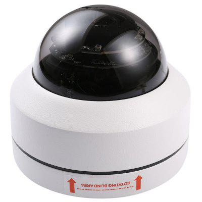 DL - MDW2550RB05 Network Night Vision Camera PTZ
