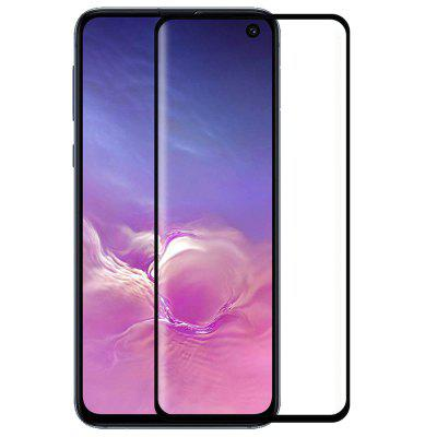 QULLOO 3D Full Coverage Glass Folia ochronna do Samsung Galaxy S10 +
