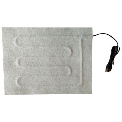 USB Household Multi-function Heating Sheet